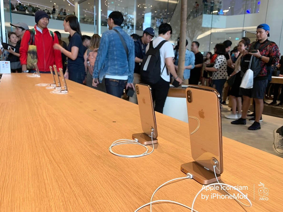 Apple Iconsiam Imod 0042