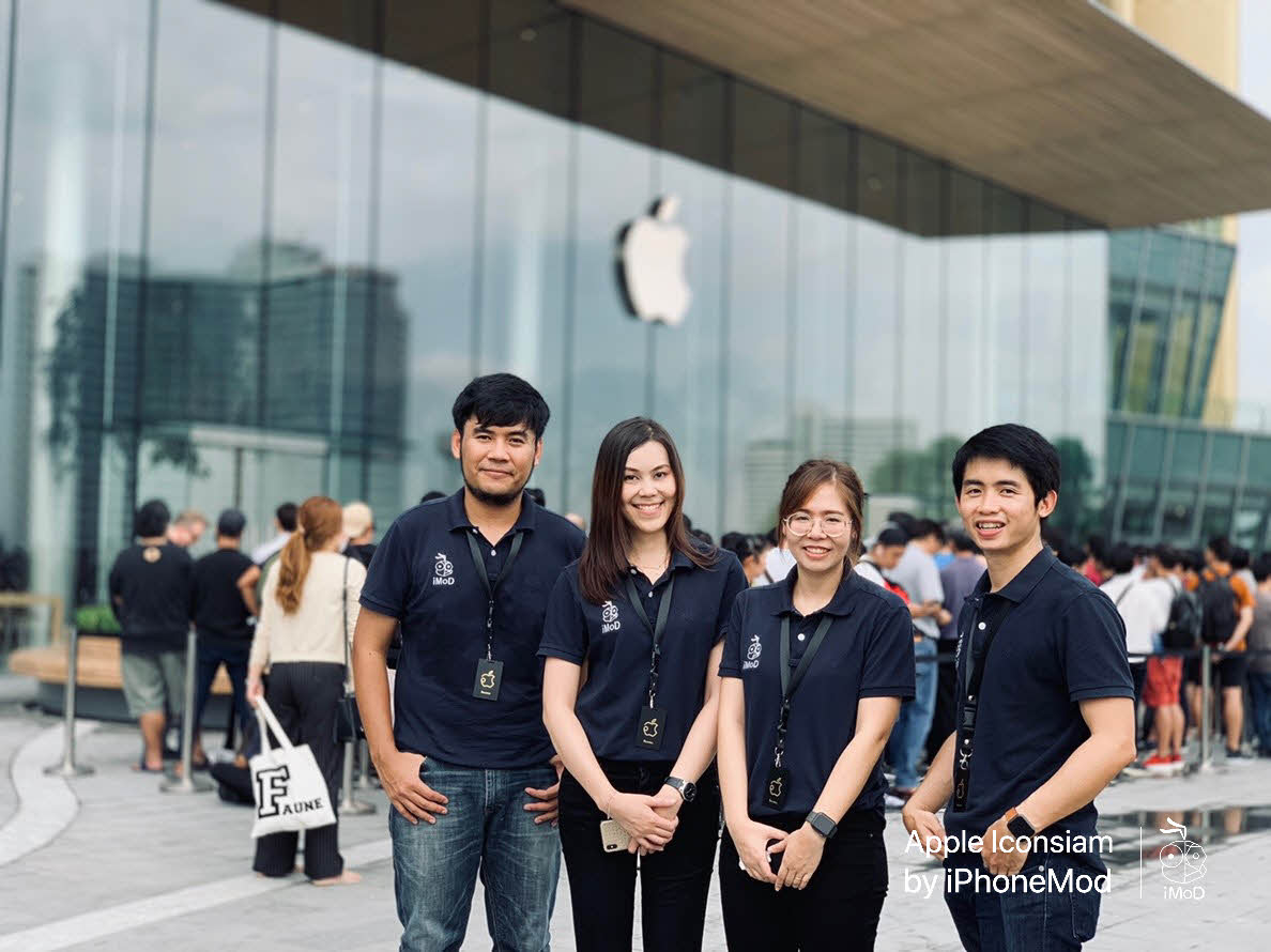 Apple Iconsiam Imod 0086