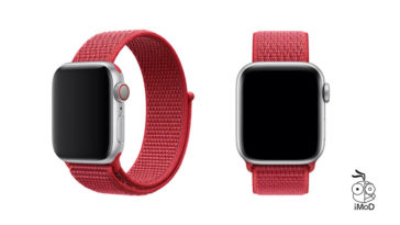 Apple Released Sport Loop Productred Band For Apple Watch