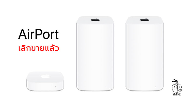 Apple Stops Selling Airport