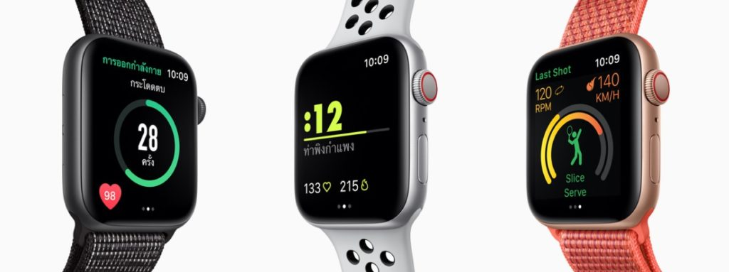 Apple Watch Gps And Gps Cellular Buyer Guid 3