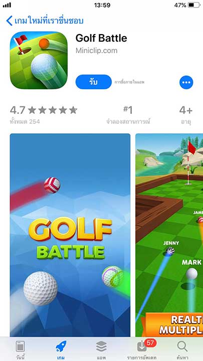 Game Golf Battle Footer