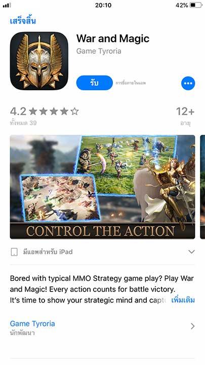 Game War And Magic Footer