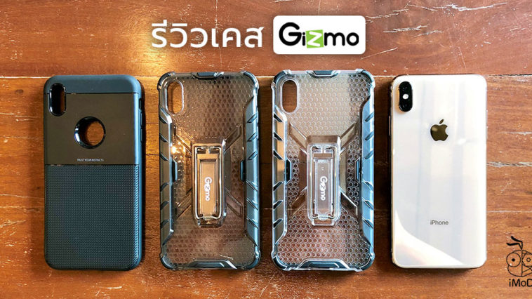 Gizmo Tough Layers And Fusion Strong X Clear Case For Iphone Xs Max Review Cover 1