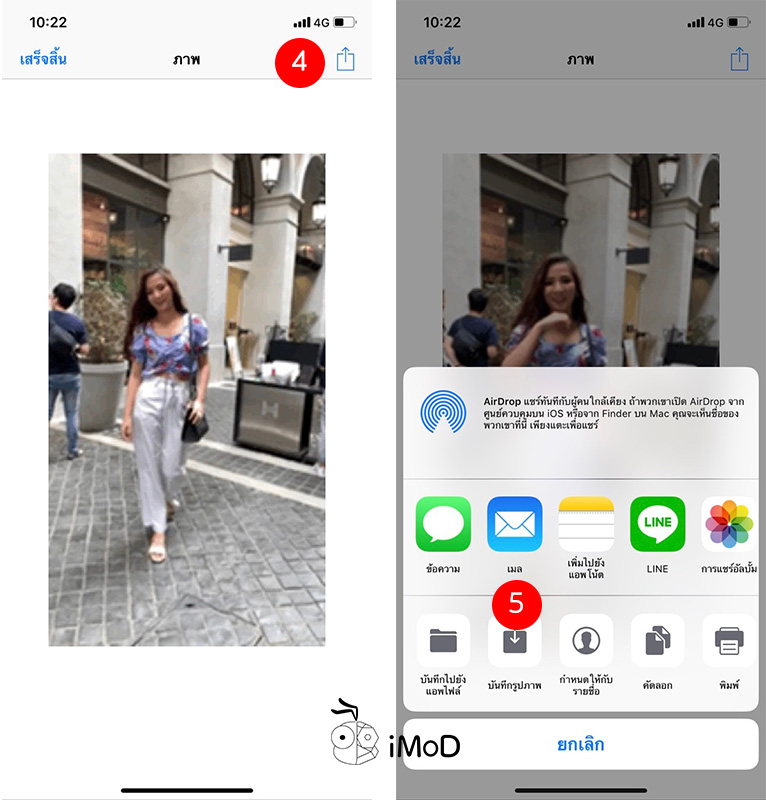 How To Convert Video To Gif Shortcuts Ios 12 4