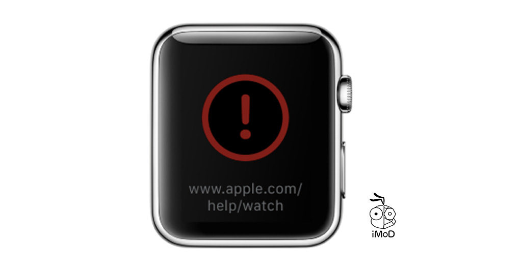 How To Fix Red Exclamation Mark Apple Watch 1
