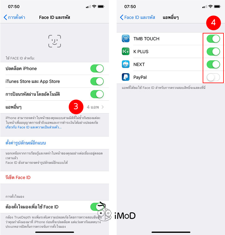 How To Manage Face Id Touch Id Iphone Ipad 3