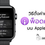 How To Setting And Play Podcasts On Apple Watch