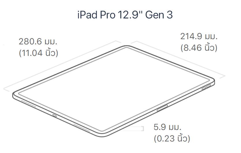 Ipad Pro 2018 12 9 Inch
