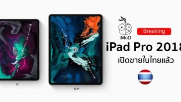 Ipad Pro 2018 Available In Thailand