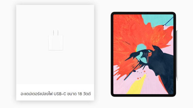 Ipad Pro 2018 Come With Usb C Charger 18w Cover