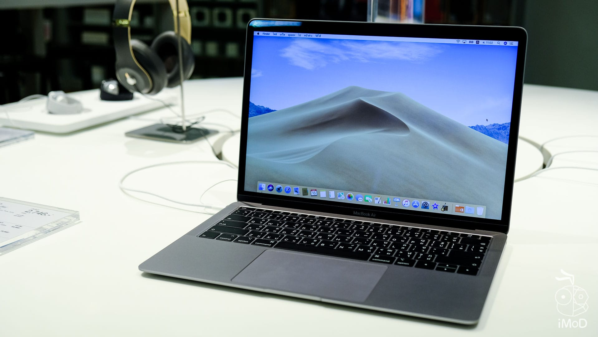 Ipad Pro Macbook Air 2018 Studio7 2354