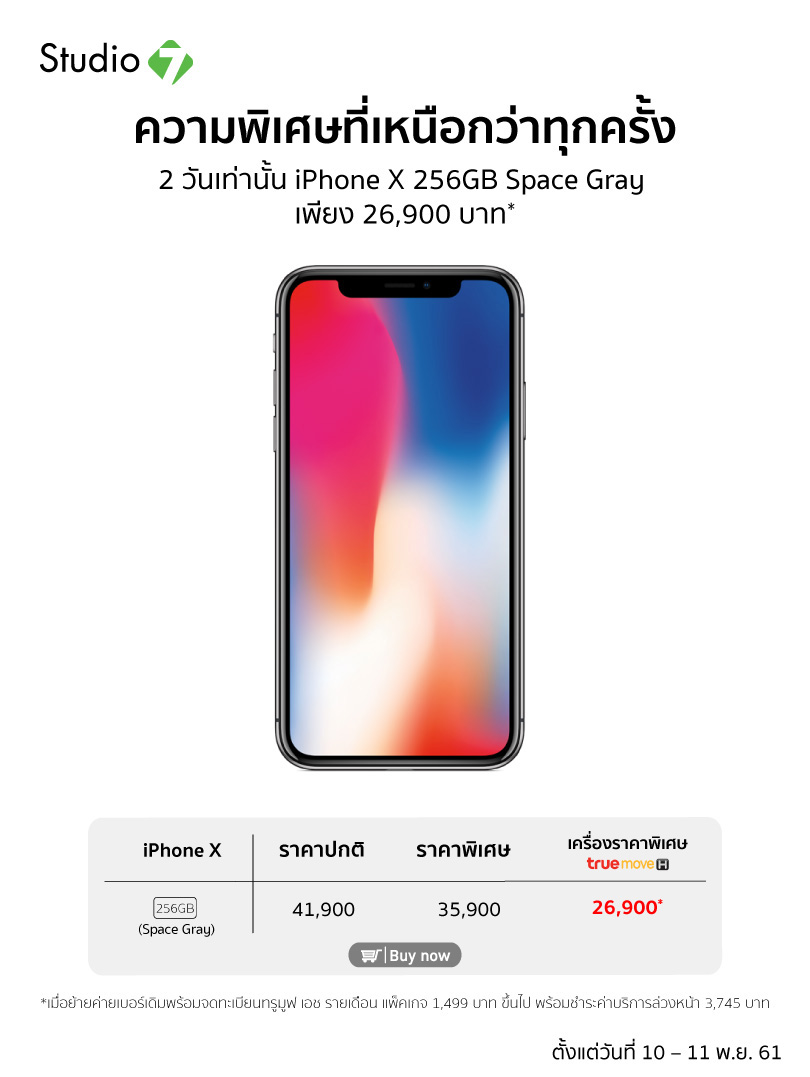 Iphone X 256gb Space Gray 2days Promotion Nov 2018 Img 1