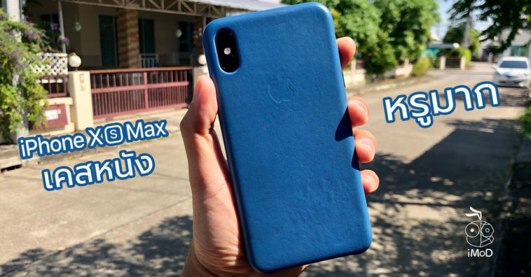Iphone Xs Max Leather Case Preview Cover 1