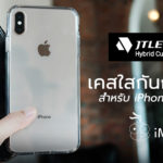 Jtlegend Hybrid Cushion Basic Iphone X Xs Xr