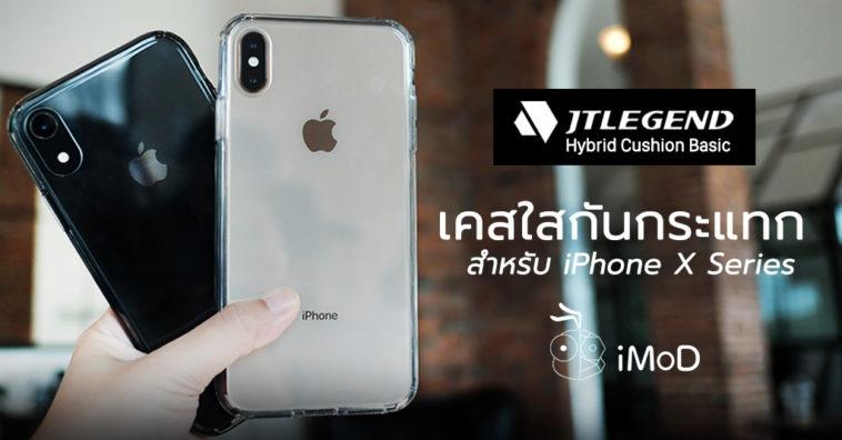 Jtlegend Hybrid Cushion Basic Iphone X Xs Xr