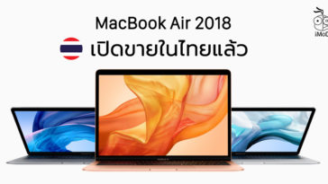 Mac Book Air Sell In Apple Store Online Thailand