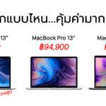 Macbook Air 13 Vs Macbook Pro 13 And 15 Spec