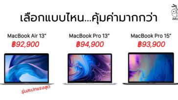 Macbook Air 13 Vs Macbook Pro 13 And 15 Spec