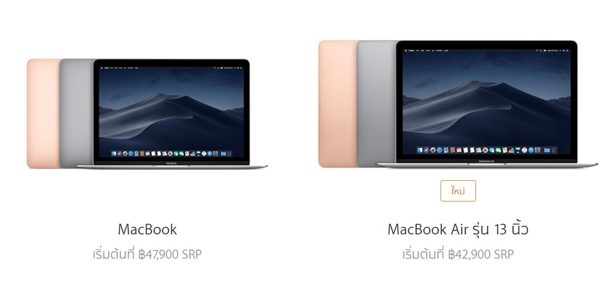 Macbook Air Macbook 12 Inch