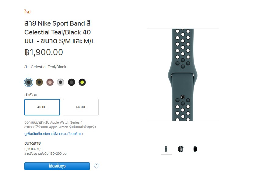 New Apple Watch Band Nike Release 2