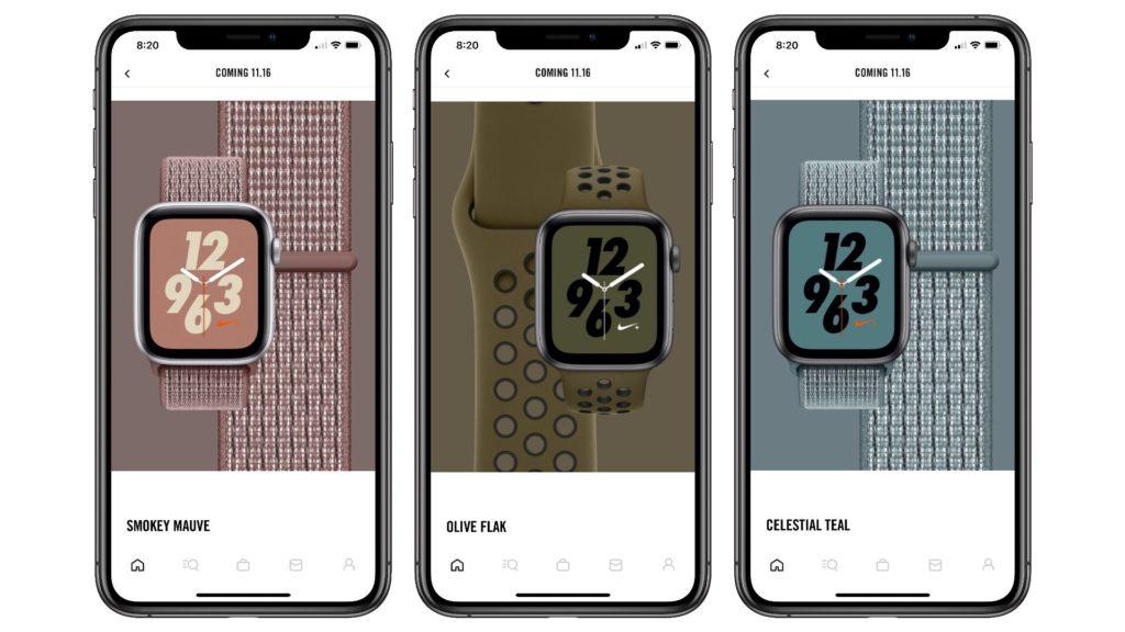 New Apple Watch Nike Brand 1