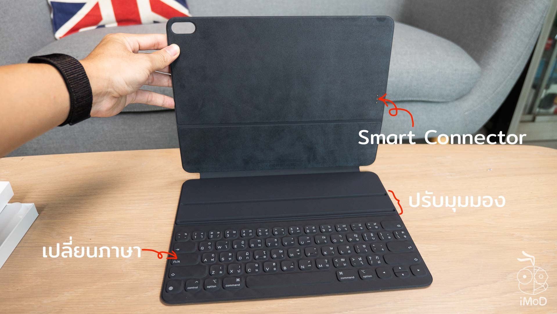 Smart Keyboard Folio 2018 1211601