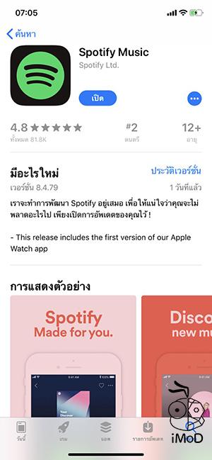 Spotify Release For Apple Watch 3