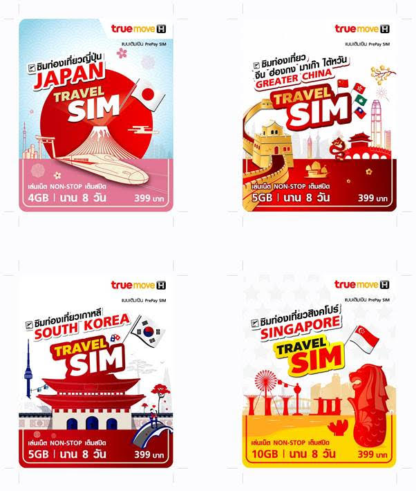 Truemove H New Travel Sim Air Asia Super Rich 1