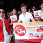Truemove H New Travel Sim Air Asia Super Rich