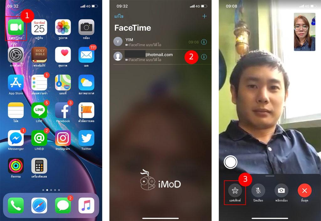 Video Facetime Use Memoji And Animogi Ios 12 Iphone X 1