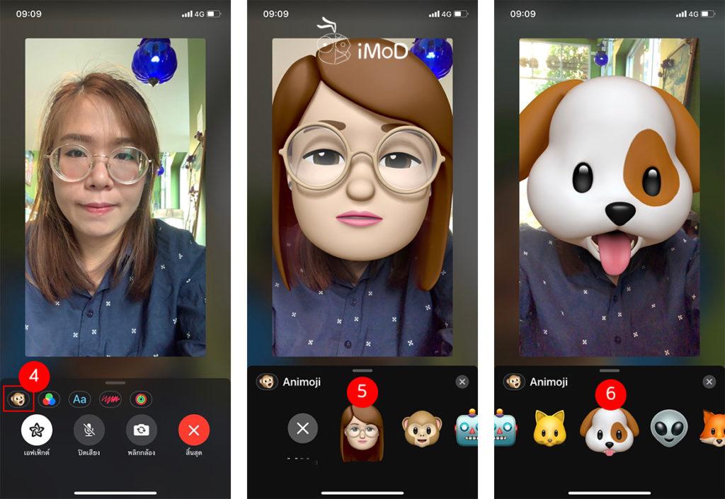 Video Facetime Use Memoji And Animogi Ios 12 Iphone X 2
