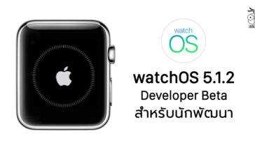 Watch Os 5 1 2 Developer Beta Released