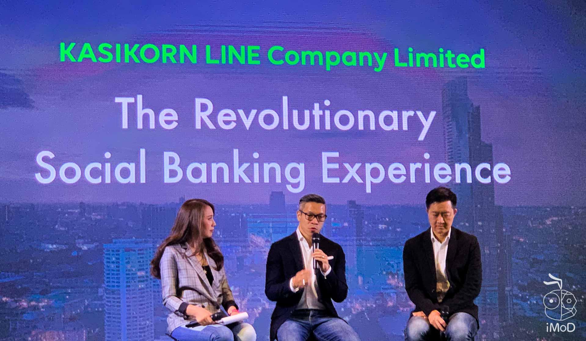 Kbank Line 0052