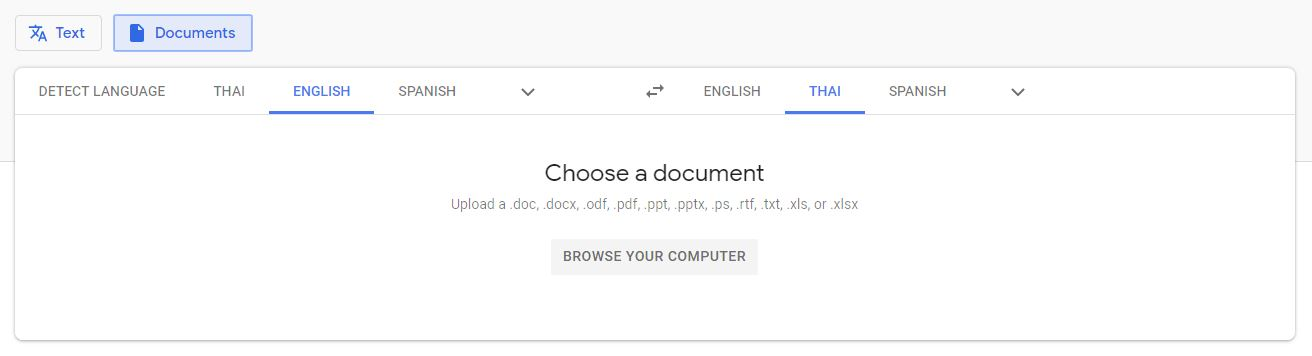 Google Translate อัปเดตใหม่