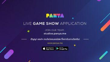 Panya Cover