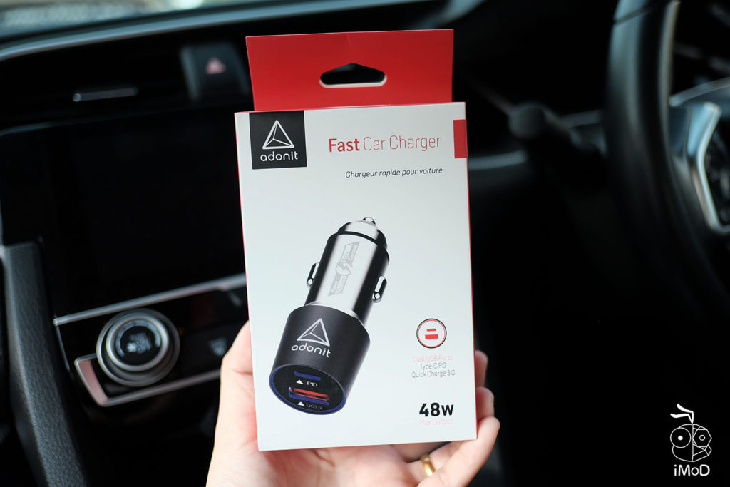 Adonit Fast Car Charger Usb A Usb C Review 1