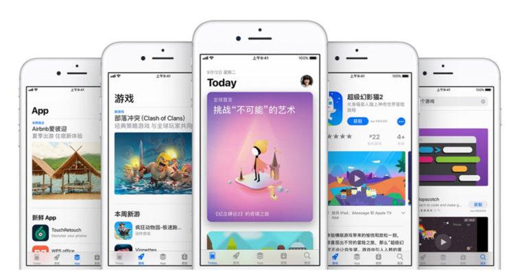 App Store China