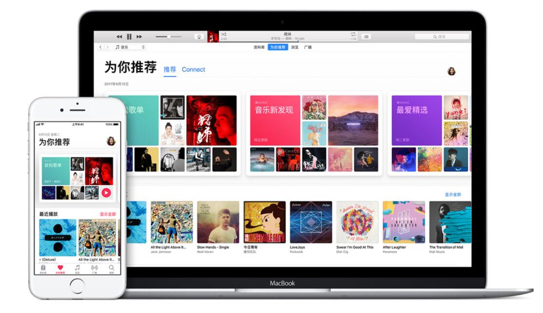 App Store China Img 1