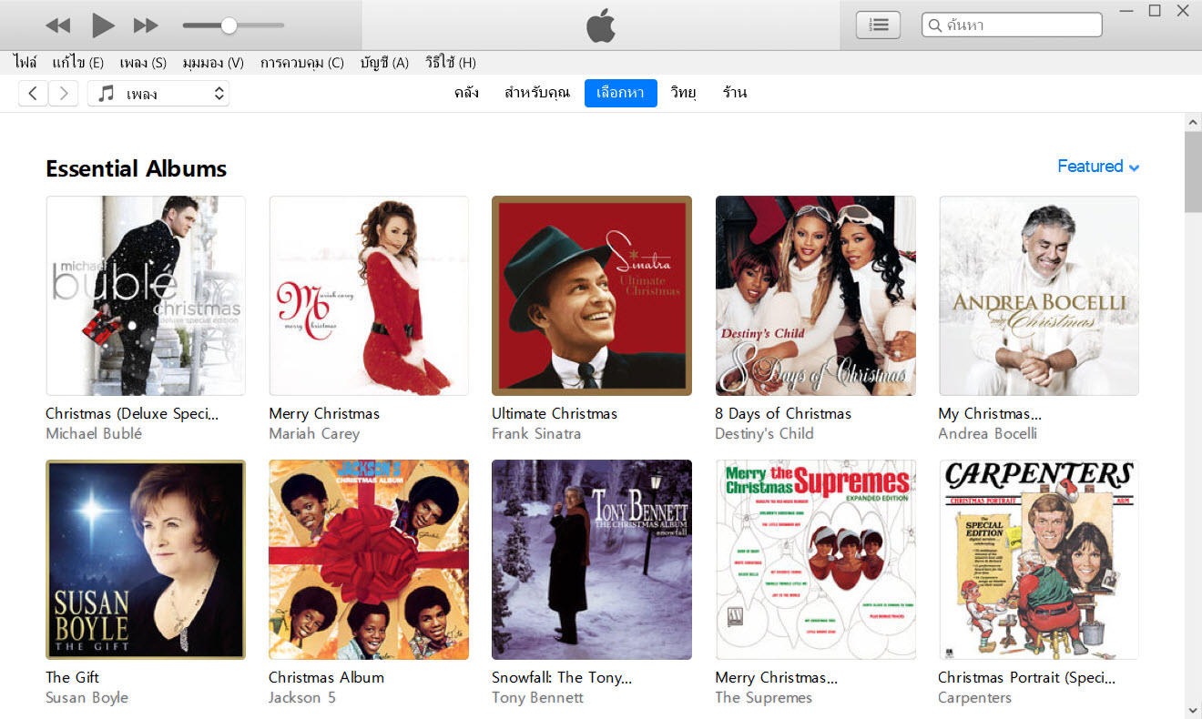 Apple Music Christmas Playlist 2018 Img 4