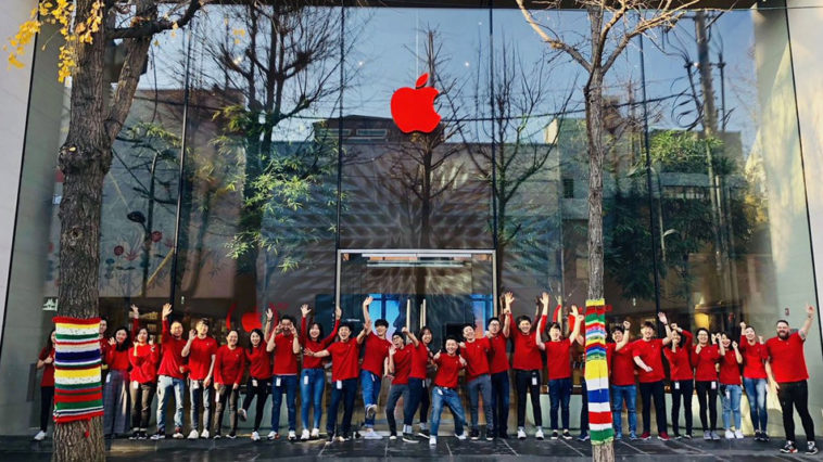 Apple Store Red Logo World Aids Day