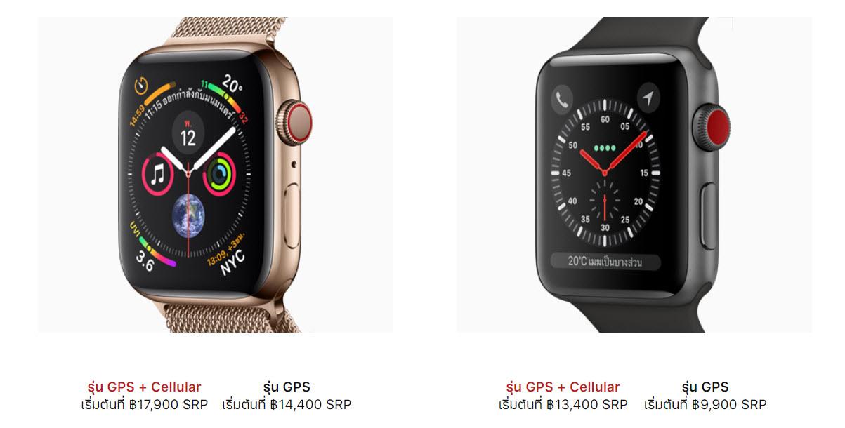 Apple Watch S4 Apple Watch S3