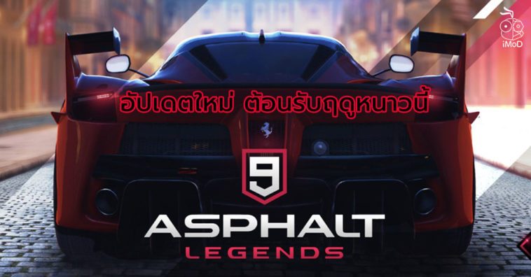 Asphalt 9 Winter Update Gamplay 60 Fps For Iphone Xs