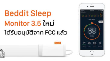 Beddit Bleep Monitor 3 5 Approve By Fcc