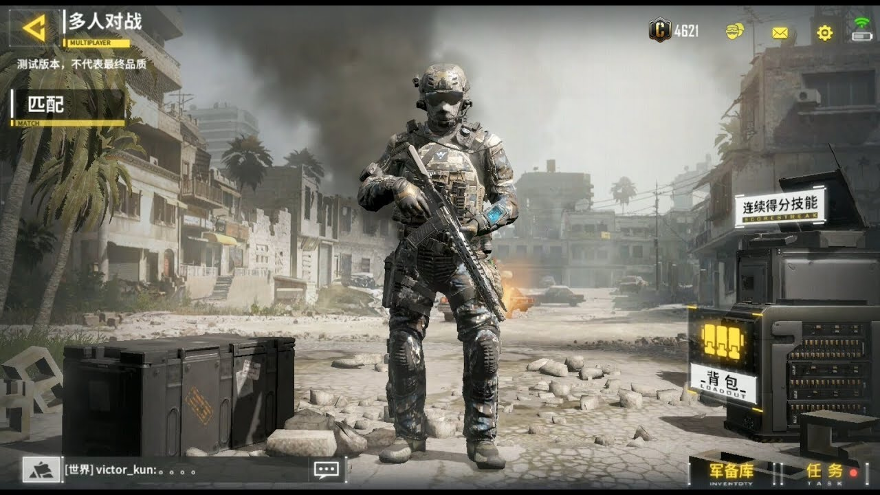 Call Of Duty Mobile Upcoming Content2