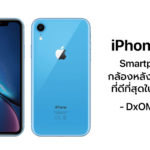 Dxomark Iphone Xr Best Singlelens Smartphone Camera