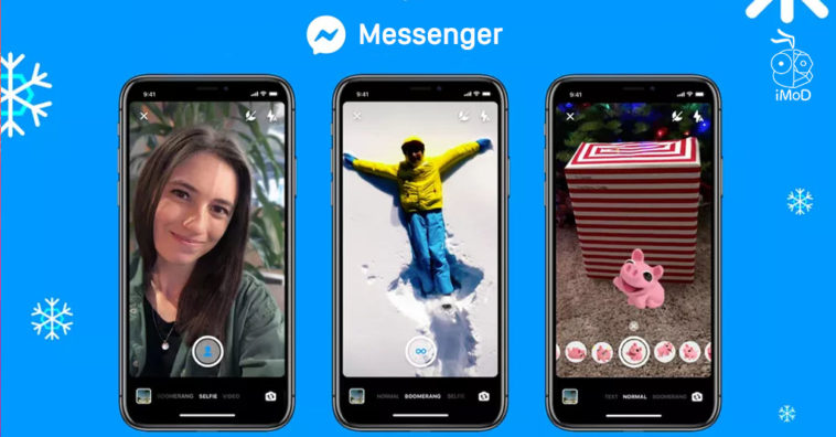 Facebook Messenger Boomerang Selfile Portrait Announce