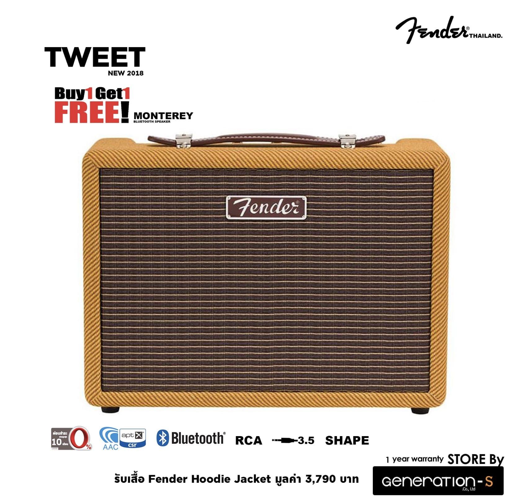 Fender Monterey Tweed For Fender Hoodie