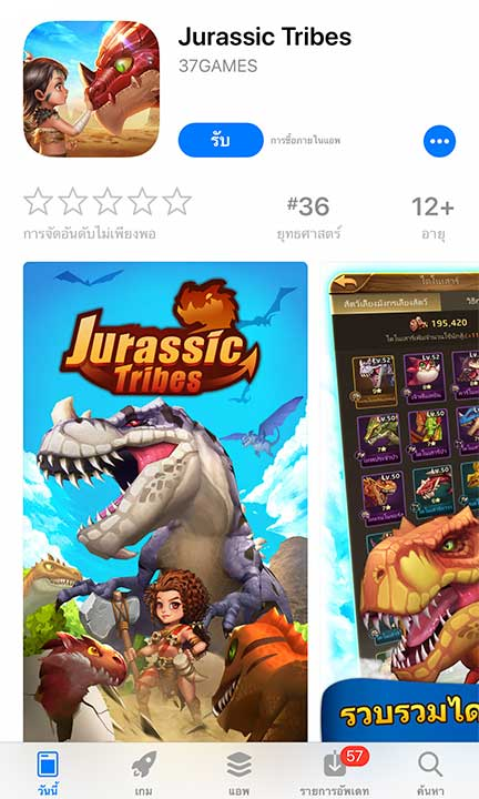 Game Jurassic Tribes Footer