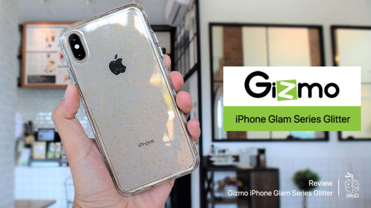 Gz 011 Glam Series Case Review